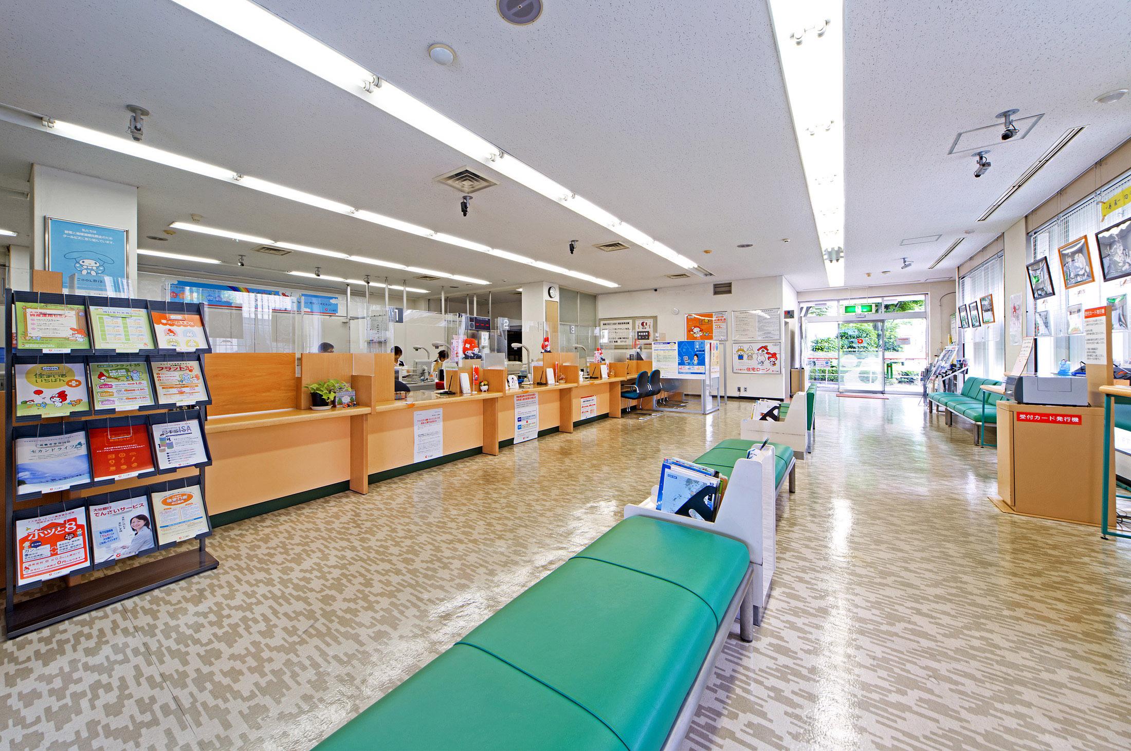 大分銀行太陽の家支店内部