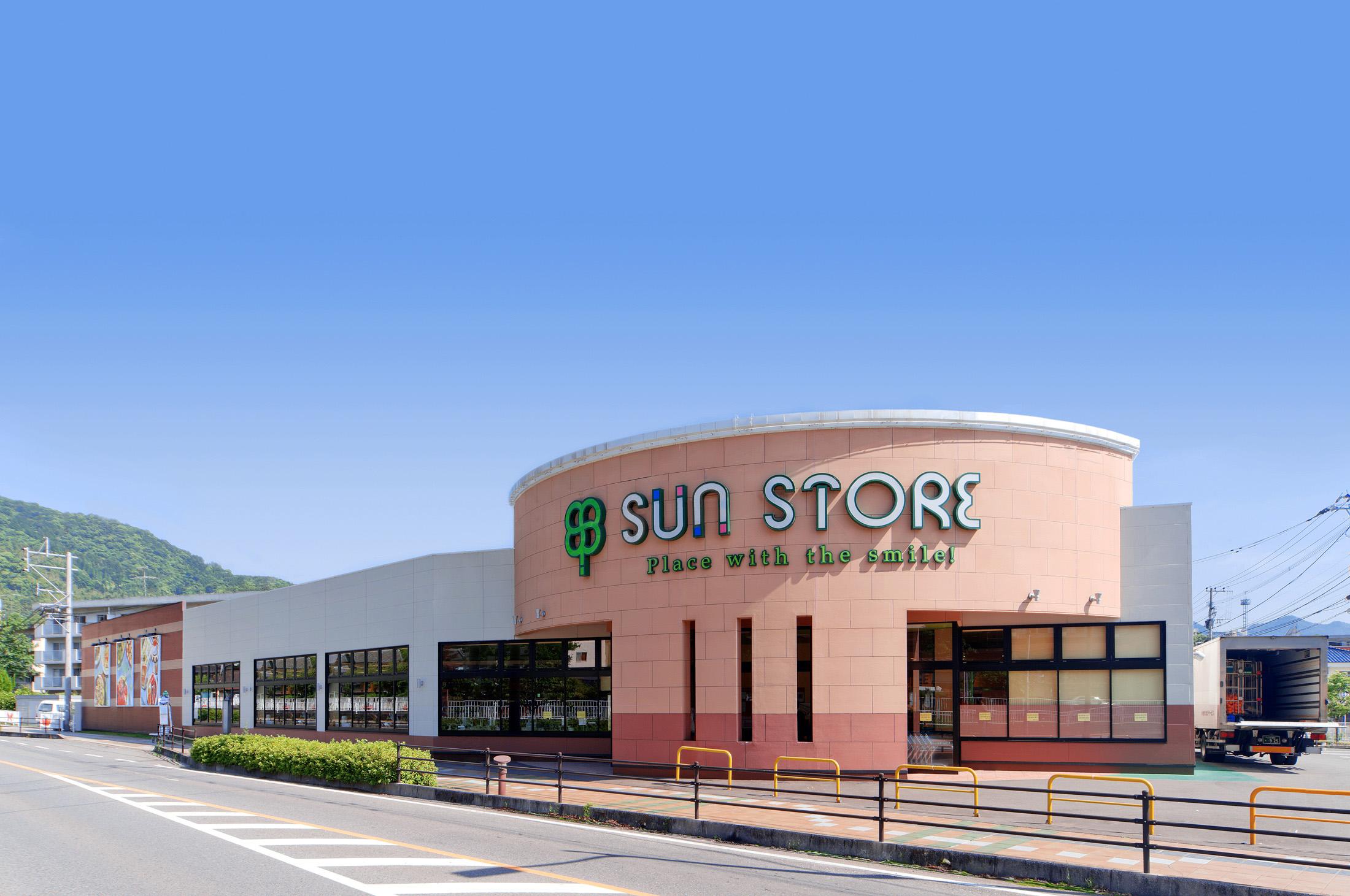 スーパーマーケット サンストア
