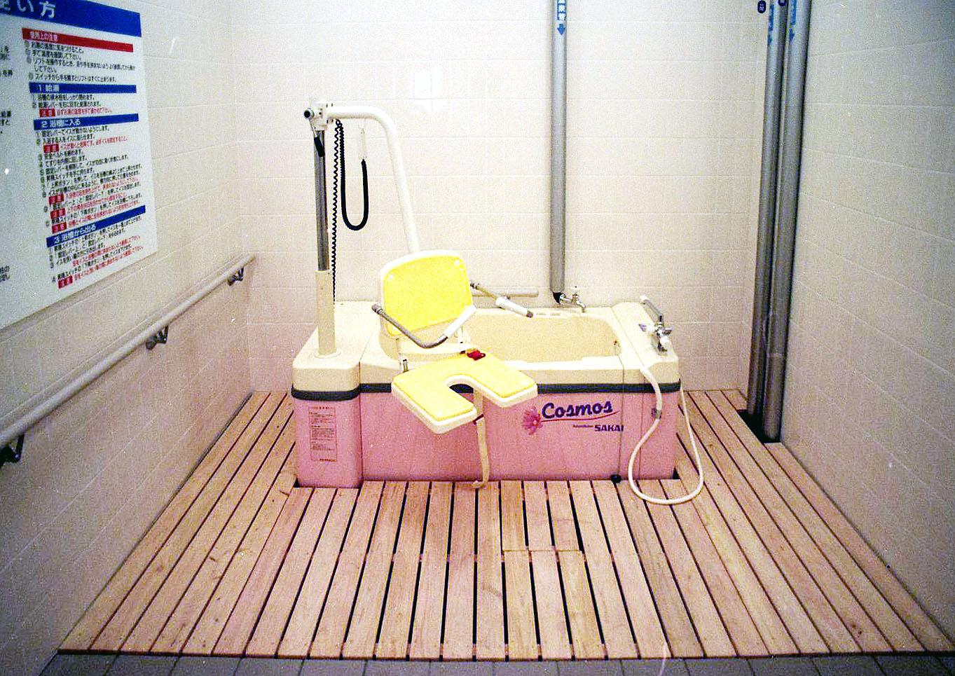 家族介助浴室